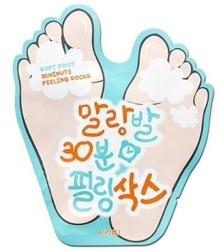 A'pieu Soft Foot 30 Minute Peeling Socks Złuszczające skarpetki do stóp 40ml
