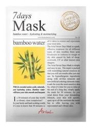 Ariul 7 days Mask Bamboo Water Maska w płachcie nawilżająca 20g