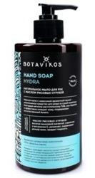 BOTAVIKOS Naturalne mydło w płynie z olejem ryżowym 450ml