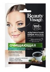 BeautyVisage maska alginatowa oczyszczająca 20ml