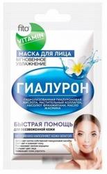 Fito Vitamin Kwas Hialuronowy intensywne nawilżająca maska do twarzy 10ml