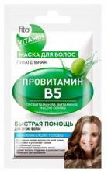 Fito Vitamin Prowitamina B5 odżywiająca maska do włosów 20ml