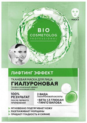 Fitokosmetik BIOCosmetolog maseczka do twarzy w płachcie na bazie kwasu hialuronowego efekt liftingu 25ML