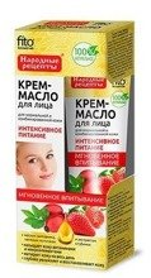 Fitoksometik Krem-olejek do twarzy do cery normalnej i mieszanej 45ml