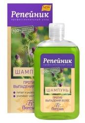 Floresan Łopianowy szampon przeciw wypadaniu włosów 250ml