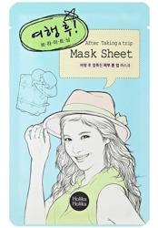 Holika Holika Mask Sheet After Taking a Trip - Rozjaśniająca maseczka w płachcie 18ml