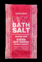 Le Cafe Mimi Fizz bath salt Musująca sól do kąpieli AROMATHERAPY 100g