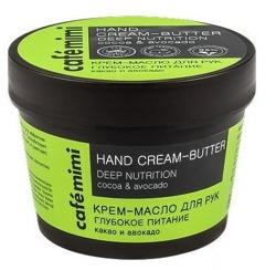 Le Cafe Mimi Hand Cream-Butter Krem do rąk Głębokie odżywienie 110ml