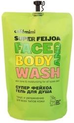 Le Cafe Mimi SUPER FEIJOA Żel do mycia twarzy i ciała ZAPAS 450ml
