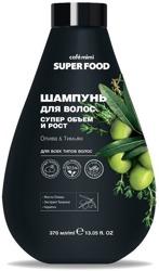 Le Cafe Mimi Super Food Szampon do włosów Oliwka&Tymianek 370ml