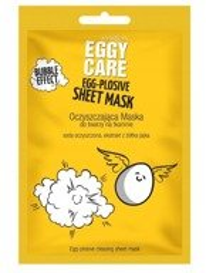 Marion Eggy Care Oczyszczająca maska do twarzy 1szt.