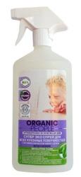 Organic People Spray czyszczący do powierzchni kuchennych drzewo herbaciane 500ml
