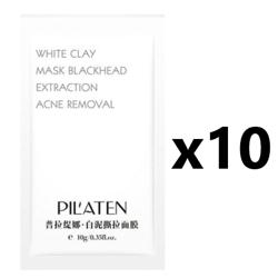 Pilaten White Clay Maseczka z dodatkiem białej glinki 10g x10szt
