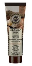 Planeta Organica BIO krem do rąk Shea Butter 75ml