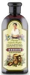 Receptury Babuszki Agafii Szampon piwny dla mężczyzn przeciw wypadaniu włosów 350ml