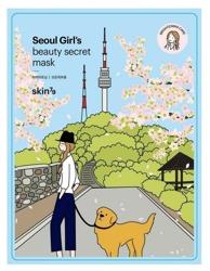 Skin79 Seoul Girl's BRIGHTENING Rozjaśniajaca maska w płachcie