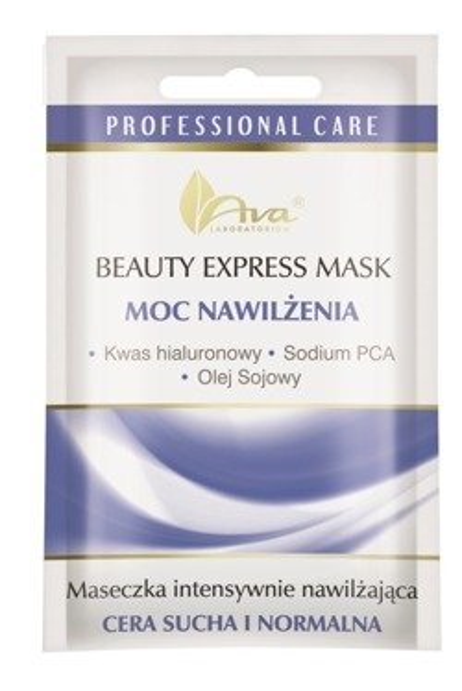 Ava Beauty Express Mask Maska do twarzy Moc nawilżenia 7ml