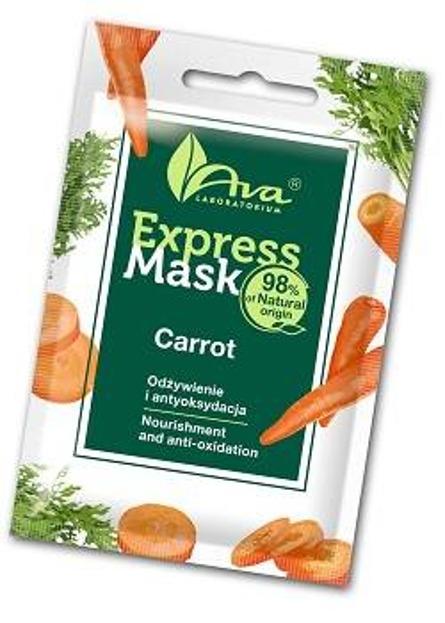 Ava Express Mask Maska do twarzy z wyciągiem z marchwi 7ml