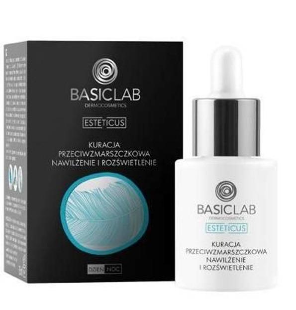 BasicLab Esteticus Kuracja przeciwzmarszczkowa nawilżenie i rozświetlenie 15ml