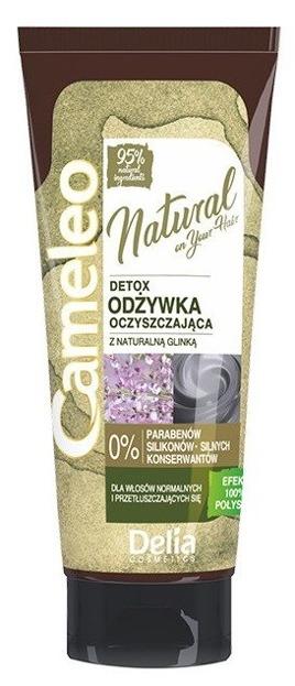 Cameleo Natural On Your Hair Detox Odżywka oczyszczająca do włosów z naturalną glinką 200ml