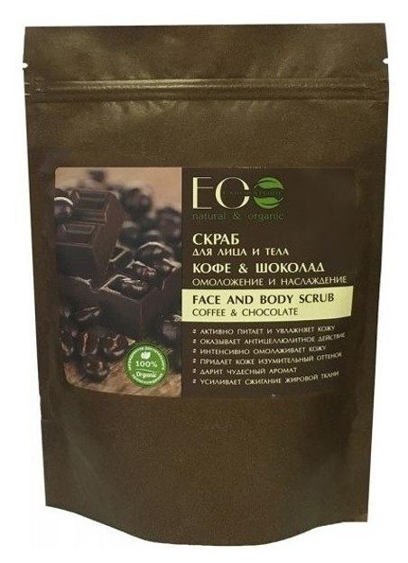 EOLAB Coffee & Chocolate  Scrub do twarzy i ciała odmładzający 40g