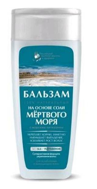 Fitokosmetik  FITO7  Balsam do włosów  z Morskim Chitozonem 270ml