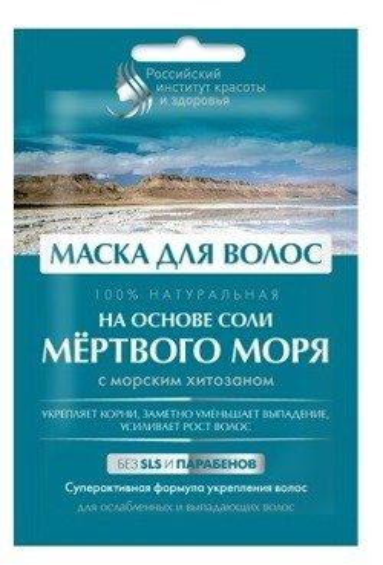 Fitokosmetik Maska do włosów na bazie soli z Morza Martwego 30ml