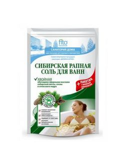 Fitokosmetik Syberyjska Sól Do Kąpieli Sosnowa, 530 g