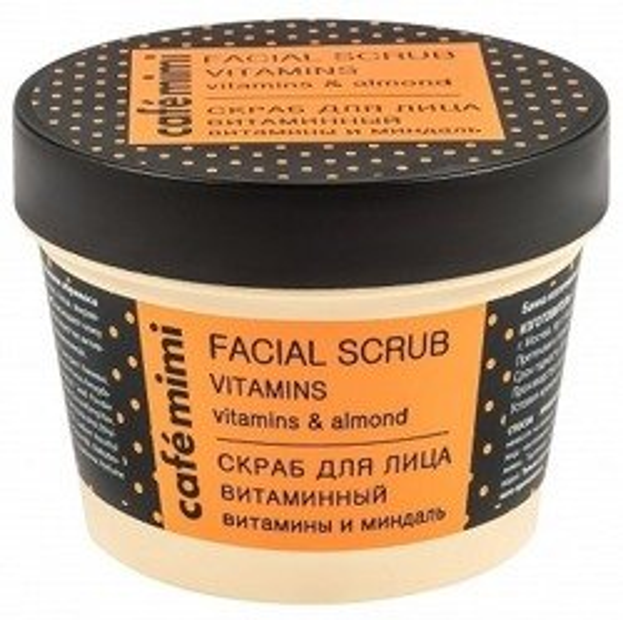 Le Cafe Mimi Facial Scrub Peeling do twarzy witaminowy 110ml
