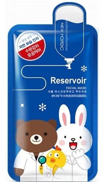 New Rorec Reservoir Facial Mask Silnie nawilżająca maska w płachcie