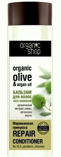 Organic Shop -  Balsam do włosów Marokańska Księżna 280 ml