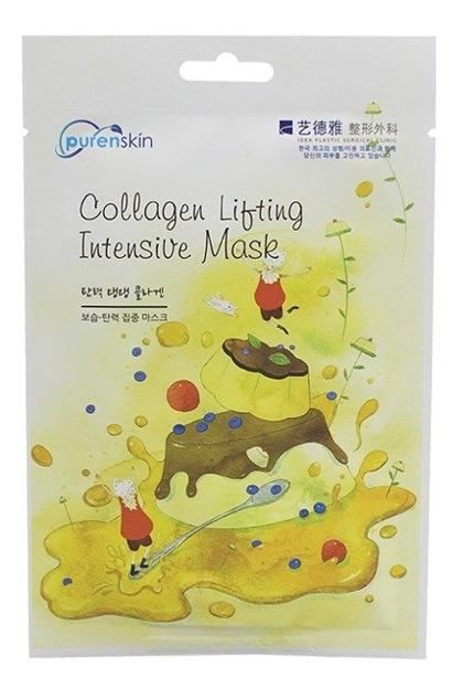 PurenSkin Collagen Lifting Intensive Mask Nawilżająco-ujędrniająca maseczka w płachcie 23g