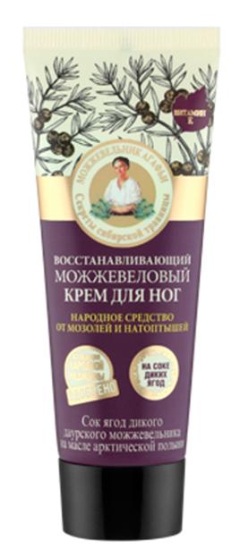 Receptury Babuszki Agafii Jałowcowy odżywczy krem do stóp 75ml