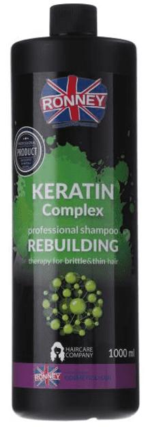 Ronney KERATIN Complex Shampoo Rebuilding Szampon odbudowujący do włosów osłabionych i cienkich 1000ml