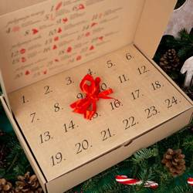 SYLVECO Kalendarz Adwentowy