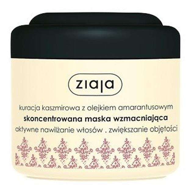 Ziaja Skoncentrowana maska wzmacniająca do włosów 200ml