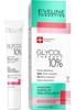 Eveline Cosmetics GLYCOL THERAPY 10% Kuracja peelingująca 18ml
